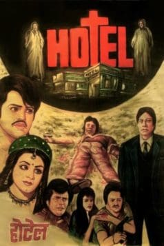 Hotel (1981)