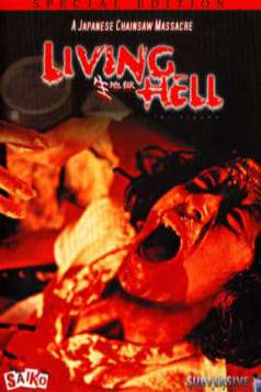 Living Hell (2000)