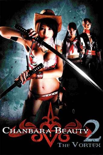 Chanbara Beauty: The Movie - Vortex (2009)