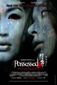 Possessed (2006)