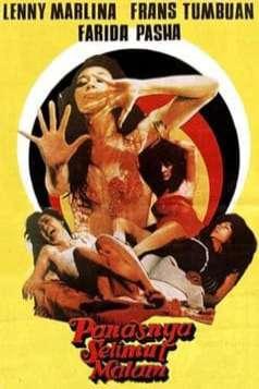 Heat of the Night Blanket (1982)