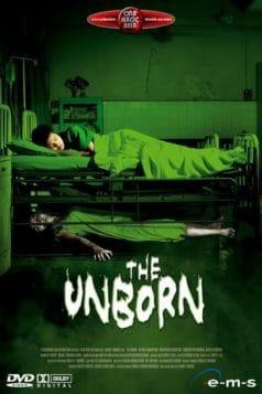 The Unborn (2003)