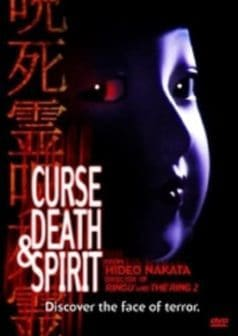 Curse, Death & Spirit (1992)