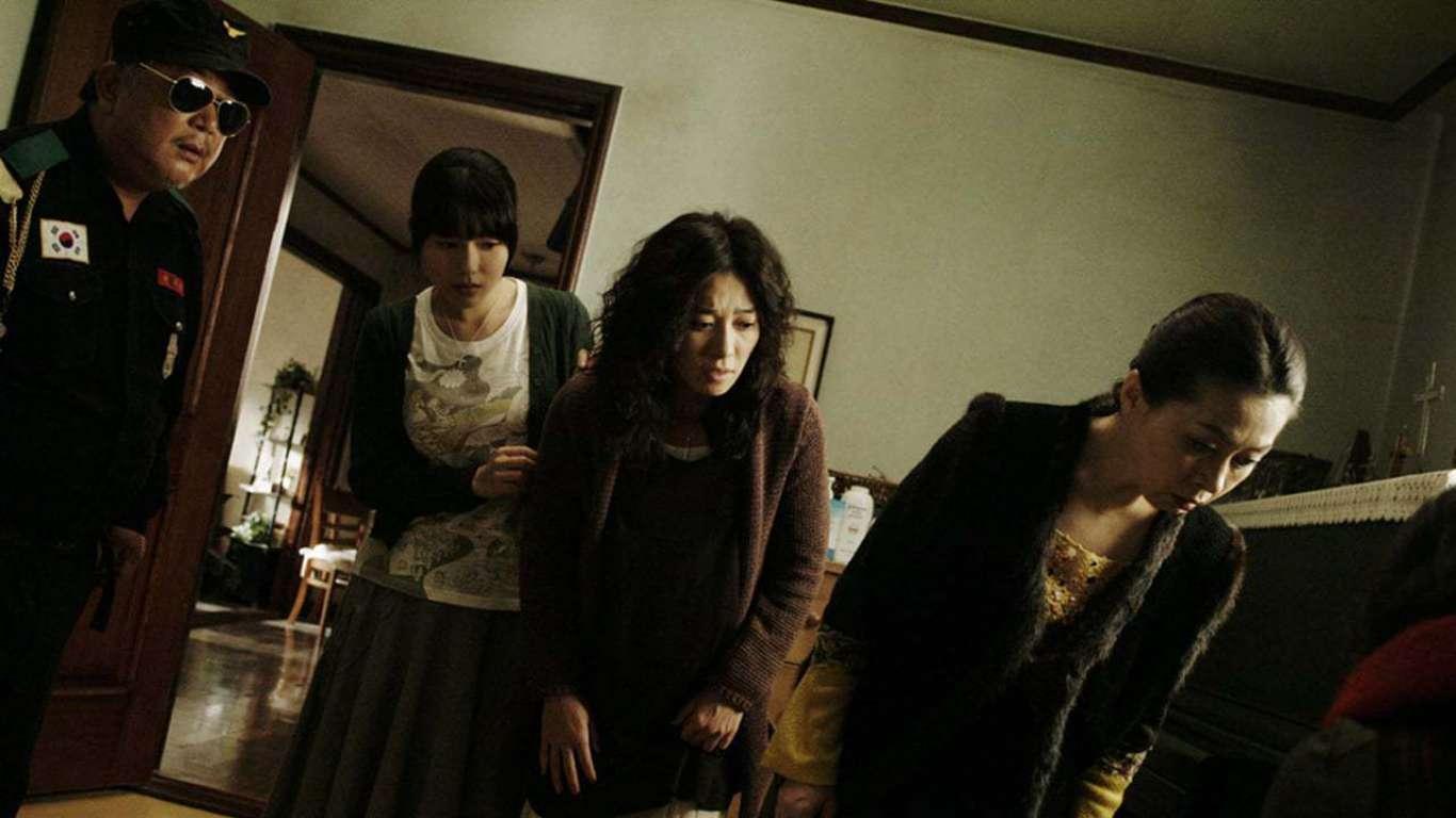 Possessed (2009) - ALL HORROR