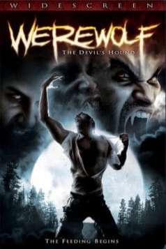 Werewolf: The Devil's Hound (2007)
