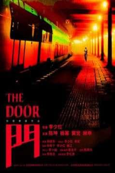 The Door (2007)