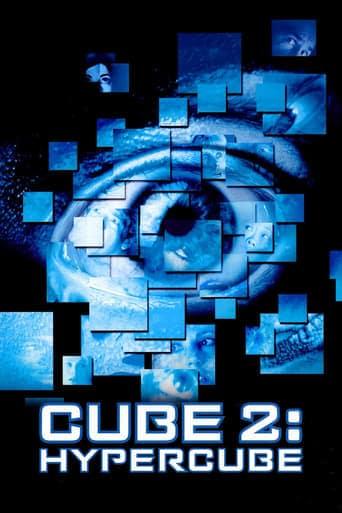 Cube²: Hypercube (2002)