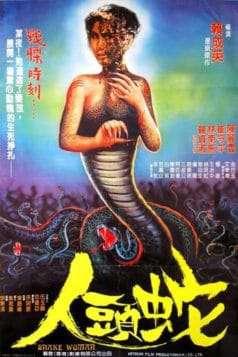Snake Woman (1983)
