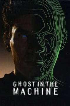 Ghost in the Machine (1993)