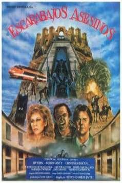Scarab (1984)