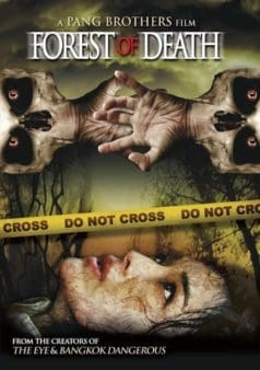 Forest of Death (2007)