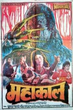 The Monster (1993)