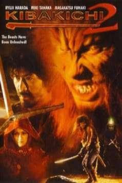 Kibakichi: Bakko-yokaiden 2 (2006)