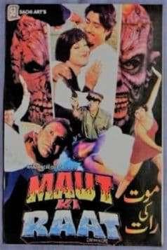 Maut Ki Raat (2000)