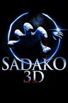 Sadako 3D (2012)