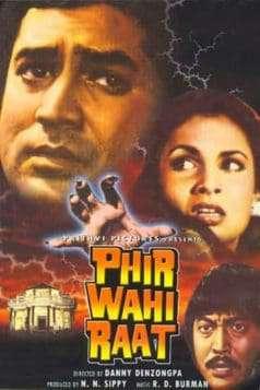 Phir Wahi Raat (1980)
