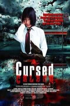 Cursed (2004)