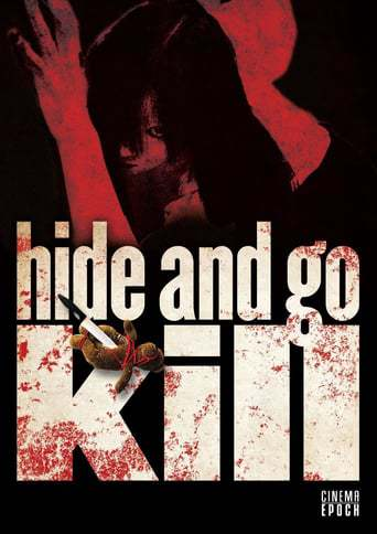 Hide and Go Kill (2008)