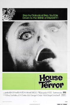 House of Terror (1973)