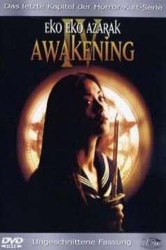 Eko Eko Azarak: Awakening (2001)