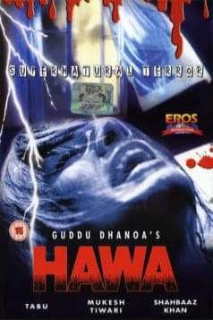 Hawa (2003)