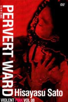 Pervert Ward: S&M Clinic (1989)