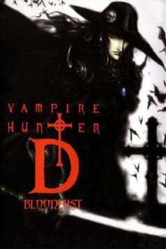 Vampire Hunter D: Bloodlust (2000)