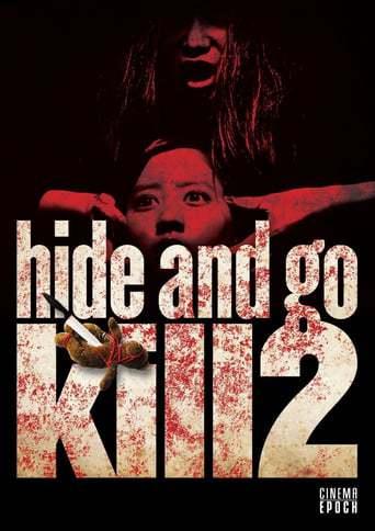 Hide and Go Kill 2 (2009)