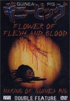 Guinea Pig 2: Flower of Flesh and Blood (Horror Short)