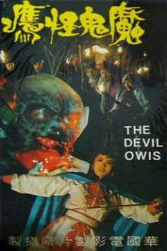 The Devil's Owl (1977)
