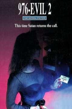 976-Evil II (1992)