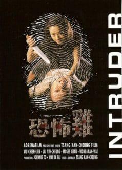 Intruder (1997)