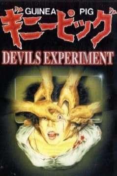 Guinea Pig: Devil's Experiment (Horror Short)