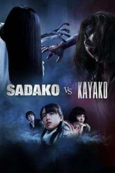 Sadako vs. Kayako (2016)