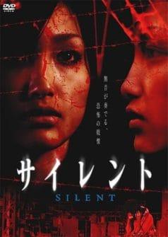 Silent (2006)