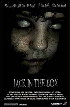 Jack in the Box (2009)