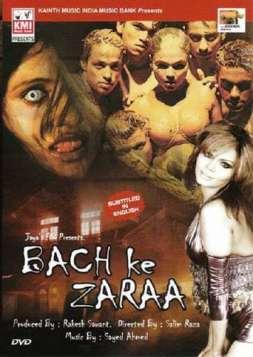Bollywood Evil Dead (2008)
