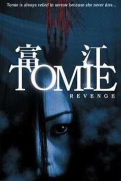 Tomie: Revenge (2005)