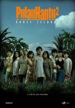 Ghost Island 2 (2008)