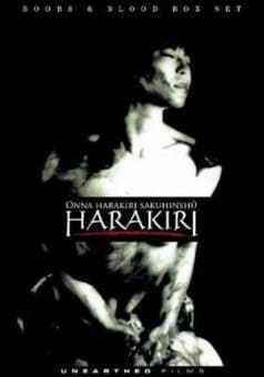 Female Harakiri: Glorious Death (1989)