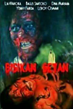 Satan's Whisper (1985)