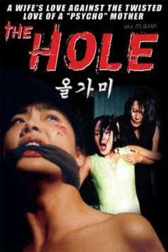 The Hole (1997)