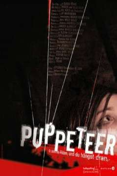 Puppeteer (2006)