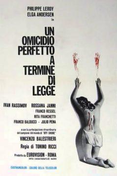 Cross Current (1971)