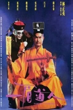 Vampire Vs Vampire (1989)