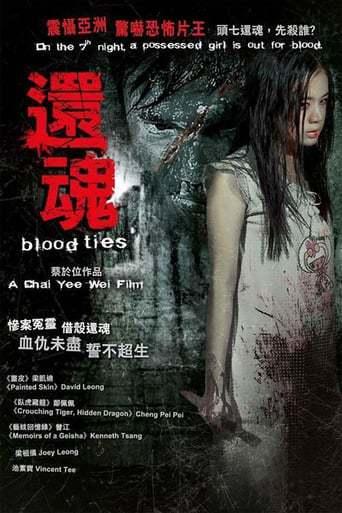 Blood Ties (2009)