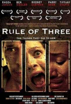 Rule of Three (2008)