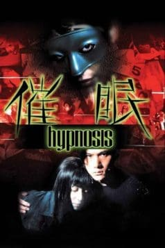 Hypnosis (1999)