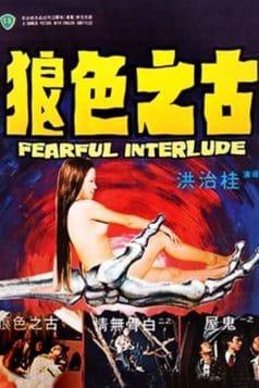 Fearful Interlude (1975)