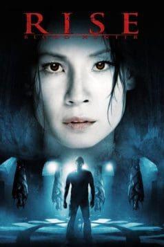 Rise: Blood Hunter (2007)